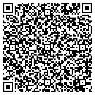 QR-код с контактной информацией организации ОНИКС ПО