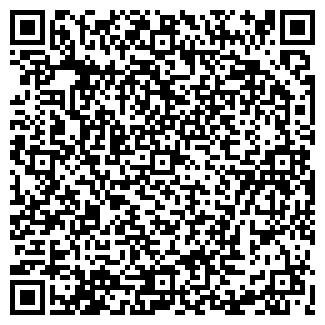 QR-код с контактной информацией организации РОСЛАН