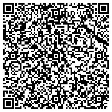 QR-код с контактной информацией организации ТРИО САЛОН БЫТОВОЙ ТЕХНИКИ