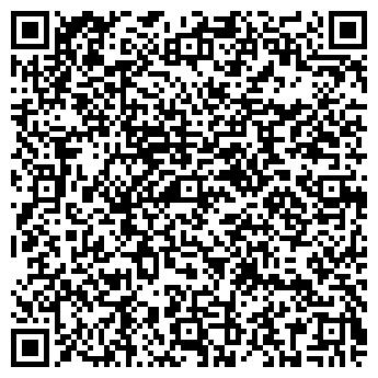 QR-код с контактной информацией организации КРАПОС ВИДЕО