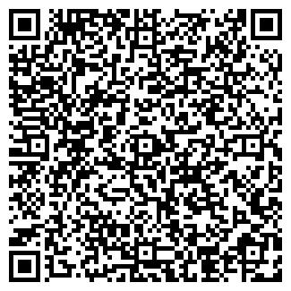 QR-код с контактной информацией организации ПОЛЮС-С