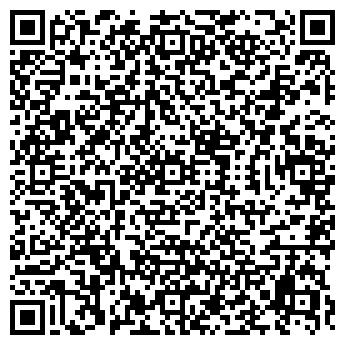 QR-код с контактной информацией организации СВЕТДИЗАЙНСЕРВИС