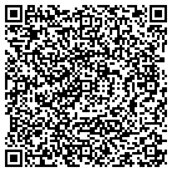QR-код с контактной информацией организации КОВРЫ-САМОЛЕТЫ