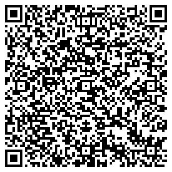 QR-код с контактной информацией организации ПУЛЬСАР МАГАЗИН