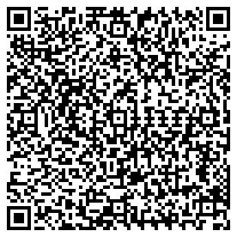 QR-код с контактной информацией организации ЛУЧ-СТРОЙ СК