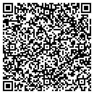 """QR-код с контактной информацией организации """"Яна Пушкина"""""""