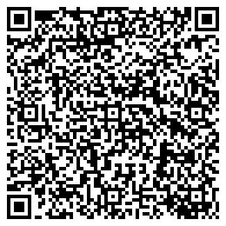 QR-код с контактной информацией организации ФГУК КАРАПУЗ