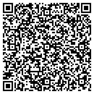 QR-код с контактной информацией организации ГИЛС
