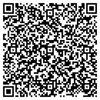 QR-код с контактной информацией организации ФГУК АНАСТАСИЯ