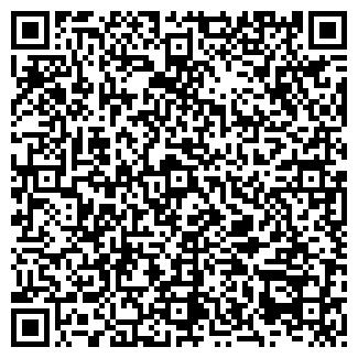 QR-код с контактной информацией организации ВЕГА-4
