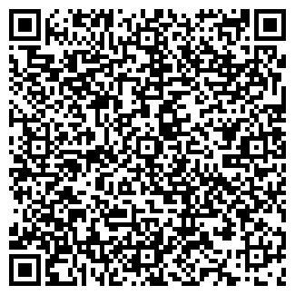 QR-код с контактной информацией организации ХОЗТОВАРЫ № 2