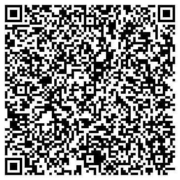 QR-код с контактной информацией организации СТРОЙМАТЕРИАЛЫ СЕТЬ МАГАЗИНОВ
