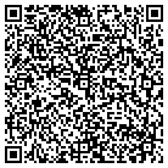 QR-код с контактной информацией организации АРАГОН