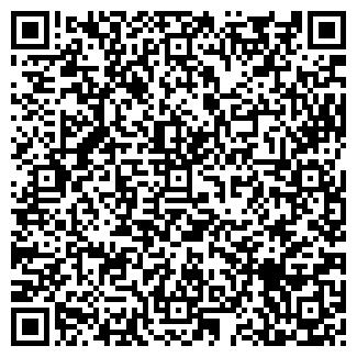 QR-код с контактной информацией организации ТО4КА SHOP