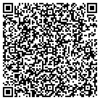 QR-код с контактной информацией организации СТАРКОВА Н. А. ЧП