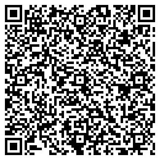 QR-код с контактной информацией организации ВЕГА-32