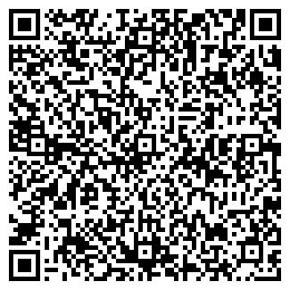 QR-код с контактной информацией организации ЯДРИА