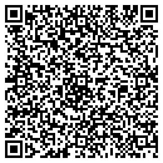 QR-код с контактной информацией организации ЯРБИН