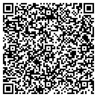 QR-код с контактной информацией организации БУКВА
