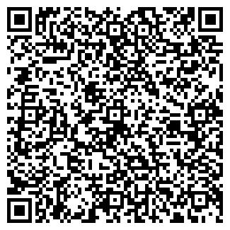 QR-код с контактной информацией организации ВАРИА