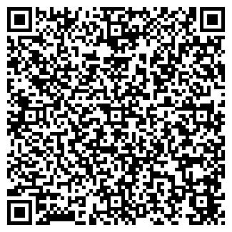QR-код с контактной информацией организации ВЕКТОР М
