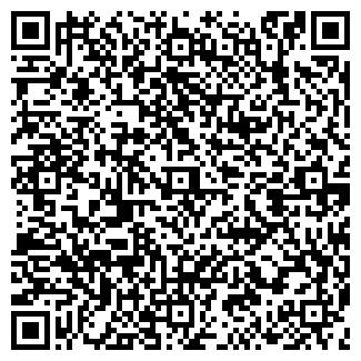 QR-код с контактной информацией организации КАНЦЛЕР-МЕН