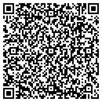 QR-код с контактной информацией организации ПЕРСПЕКТИ