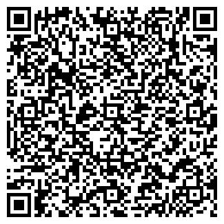 QR-код с контактной информацией организации ПРОГРЕСС-17