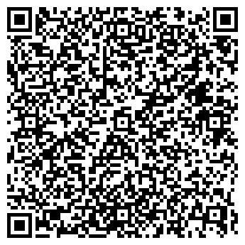 QR-код с контактной информацией организации АКВАДИЗАЙН САЛОН