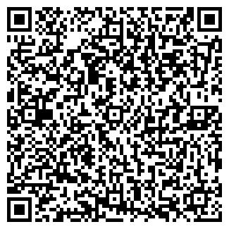 QR-код с контактной информацией организации № 2 ТЦ