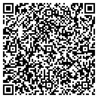 QR-код с контактной информацией организации ЭКСИЛЕНС ТЦ