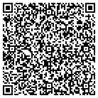QR-код с контактной информацией организации ЯРОСЛАВСКИЙ ТД ГУП