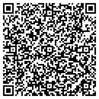 QR-код с контактной информацией организации ЯРТЕХ ТЦ