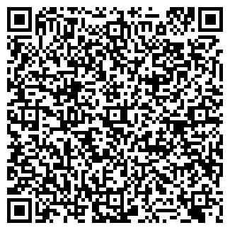 QR-код с контактной информацией организации ВЕРА № 2