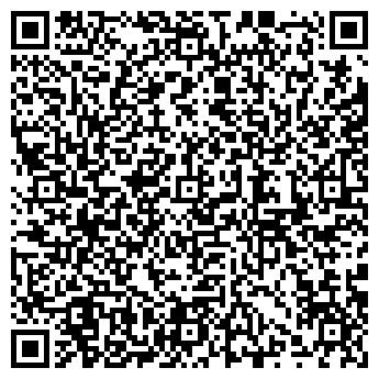 QR-код с контактной информацией организации БРАТЕР И КО. МАГАЗИН АЛЬФА