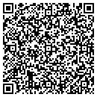 QR-код с контактной информацией организации ВЛОНА ПАНДА