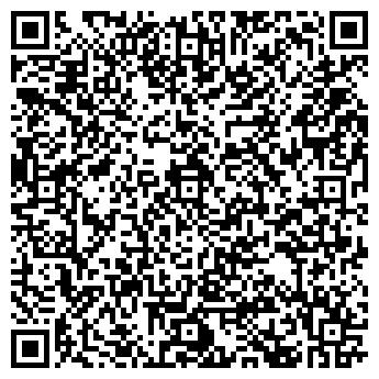 QR-код с контактной информацией организации ПРОГРЕСС № 23