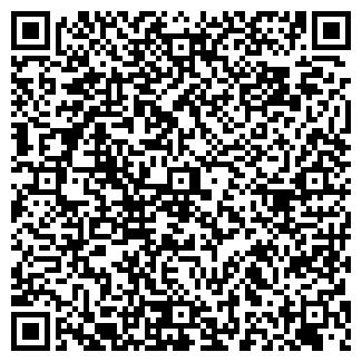 QR-код с контактной информацией организации РЕКОМЕРС