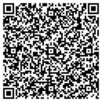 QR-код с контактной информацией организации РЕНЕССАНС Я