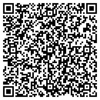 QR-код с контактной информацией организации СВОБОДА-14