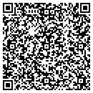 QR-код с контактной информацией организации ЯРНИКА