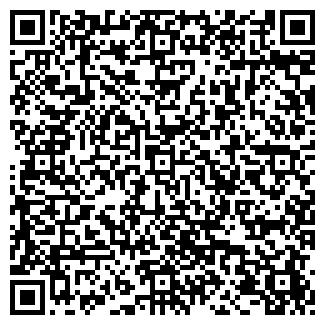 QR-код с контактной информацией организации ЯР-ВЕКА