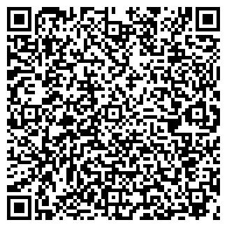 QR-код с контактной информацией организации СТАЙЛИНГ-Д
