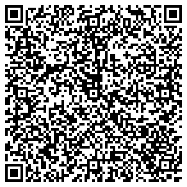 QR-код с контактной информацией организации ДИСПЕТЧЕРСКАЯ ЛИФТОВ РЭУ № 20