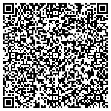 QR-код с контактной информацией организации ДИСПЕТЧЕРСКАЯ ЛИФТОВ РЭУ № 21