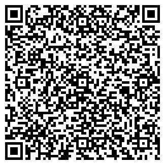QR-код с контактной информацией организации ТЭЦ-3
