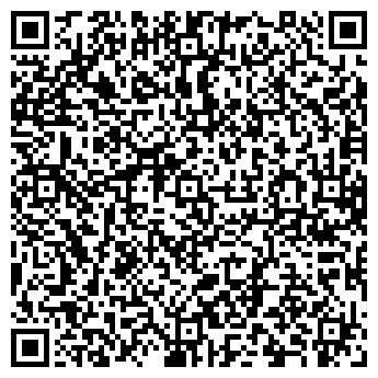 QR-код с контактной информацией организации ЯРОСЛАВЛЬДОРСТРОЙ ПКБ