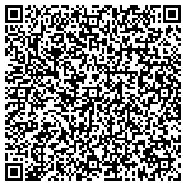 QR-код с контактной информацией организации МАШПРИБОР ЗАВОДА ОБЩЕЖИТИЕ