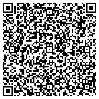 QR-код с контактной информацией организации ОБЩЕЖИТИЕ № 10 МП