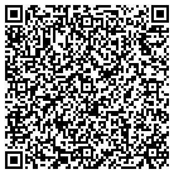 QR-код с контактной информацией организации ОБЩЕЖИТИЕ АОЗТ ЭКСУР